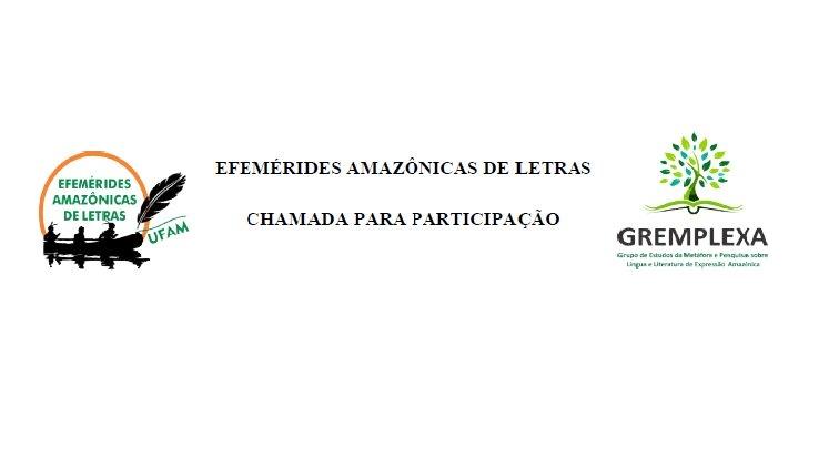Efemérides Amazônicas de Letras 2019. Chamada para participação.
