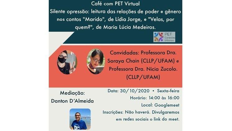 PET - Conexões Urbanas da UFAM promove mais uma edição do Café com PET Virtual